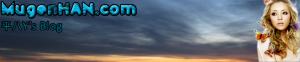 Cloudscape Sunrise: Hamasaki Ayumi
