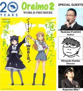 Oreimo 2 OVA